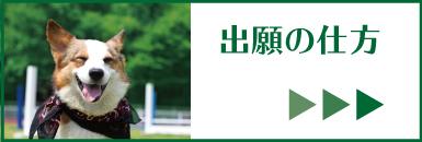 http://ipc-group.jp/honka/archives/3236