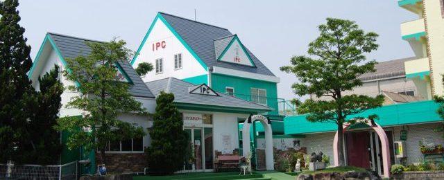 IPC-2